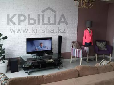 3-комнатная квартира, 86 м², 17/17 этаж, Егизбаева — Сатпаева за 37.5 млн 〒 в Алматы, Бостандыкский р-н — фото 32