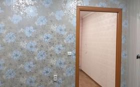 1-комнатная квартира, 18 м², 2/5 этаж, улица Валиханова 28 — Гашека за 4.5 млн 〒 в Петропавловске