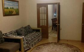 3-комнатная квартира, 120 м², 4/12 этаж помесячно, Достык 10 за 200 000 〒 в Нур-Султане (Астана), Есиль р-н