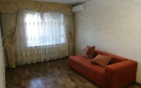 2-комнатная квартира, 46 м², 2/5 этаж, Самал 34 за 11.2 млн 〒 в Талдыкоргане