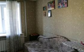 3-комнатная квартира, 58 м², 2/9 этаж, Нуркена Абдирова 19 за 21 млн 〒 в Караганде, Казыбек би р-н