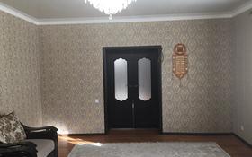 6-комнатный дом, 230 м², 10 сот., Жакана Смакова 7 за 69 млн 〒 в Караганде, Казыбек би р-н