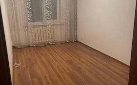 3-комнатная квартира, 58.5 м², 1/4 этаж, Розыбакиева за 20.5 млн 〒 в Алматы, Бостандыкский р-н