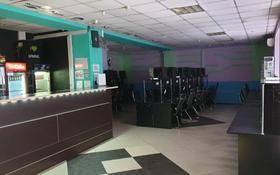 Офис площадью 240 м², Куйши Дина за 500 000 〒 в Нур-Султане (Астана), Алматы р-н