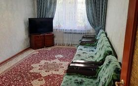 2-комнатная квартира, 53 м², 3/5 этаж, мкр Восток 113 за 16.8 млн 〒 в Шымкенте, Енбекшинский р-н