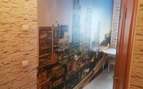 2-комнатная квартира, 44.1 м², 5/5 этаж, улица Ауэзова 182 за 14 млн 〒 в Петропавловске