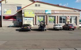 Магазин площадью 1200 м², Кунанбаева 10 А за 132 млн 〒 в Булаеве
