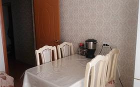 2-комнатная квартира, 54 м², 5/5 этаж, Молдагуловой 17/7 за 14.3 млн 〒 в Усть-Каменогорске