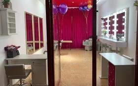 Магазин площадью 24 м², 28-й мкр 10 за 1 млн 〒 в Актау, 28-й мкр