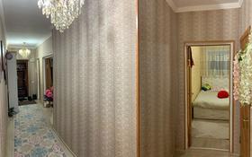 3-комнатная квартира, 60 м², 6/9 этаж, Мира 43 за 19.5 млн 〒 в Жезказгане