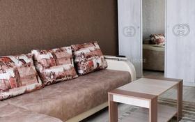 2-комнатная квартира, 44 м², 2/5 этаж посуточно, Гоголя 68 за 14 995 〒 в Караганде, Казыбек би р-н