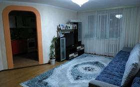 3-комнатная квартира, 64.1 м², 10/10 этаж, Засядько 58 — Валиханов за 17.3 млн 〒 в Семее