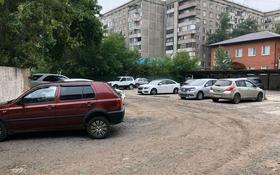 автостоянку за 15 млн 〒 в Павлодаре