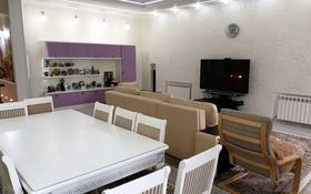 4-комнатная квартира, 156.2 м², 2/5 этаж, улица Ескалиева 301 за 63.3 млн 〒 в Уральске
