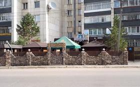 Действующее кафе Camelot за 56 млн 〒 в Петропавловске