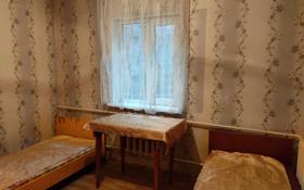 1 комната, 18 м², мкр Таугуль-3, Мкр Таугуль-3 улица Кыстауова, 2 за 40 000 〒 в Алматы, Ауэзовский р-н