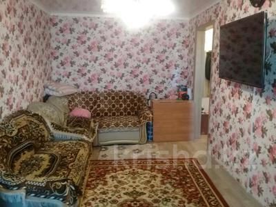 1-комнатная квартира, 30 м², 4/5 этаж помесячно, Дзержинского 58 за 65 000 〒 в Костанае — фото 3