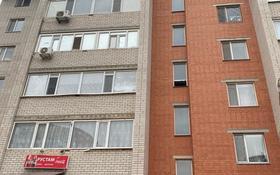 3-комнатная квартира, 80 м², 5/9 этаж, мкр 12 133Г за 18.5 млн 〒 в Актобе, мкр 12