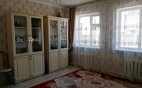 4-комнатный дом, 78 м², 5 сот., Бектау за 16 млн 〒 в Нур-Султане (Астана), р-н Байконур