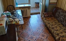 2-комнатная квартира, 26 м², 4/5 этаж, Мясокомбинат 8 — Гагарина за 2.8 млн 〒 в Уральске