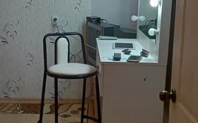 1-комнатная квартира, 30 м², 1/5 этаж посуточно, Жубанова 283 за 5 000 〒 в Актобе, мкр 8