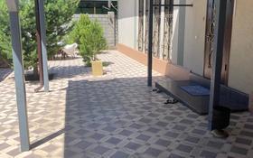 2-комнатный дом, 95 м², 10 сот., мкр Асар 981 за 27 млн 〒 в Шымкенте, Каратауский р-н