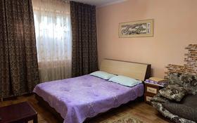 1-комнатная квартира, 33 м², 1/5 этаж посуточно, Наурызбай батыра 23 — Жибек жолы за 7 000 〒 в Алматы, Алмалинский р-н