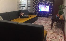 Дача с участком в 6 сот., Самал-2 229 за 26 млн 〒 в Туздыбастау (Калинино)