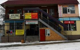 Магазин площадью 350 м², Раймбека 17 за 55 млн 〒 в Каскелене