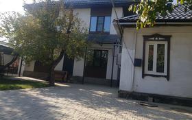 5-комнатный дом помесячно, 190 м², Акан Серы — Буденного за 450 000 〒 в Алматы, Турксибский р-н
