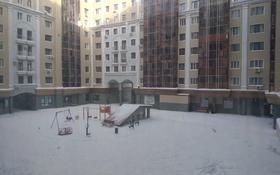 2-комнатная квартира, 65 м², 2/10 этаж помесячно, Сарайшык 36 за 150 000 〒 в Нур-Султане (Астана), Есиль р-н