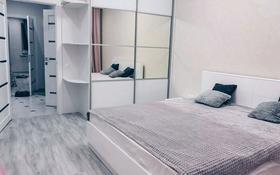 2-комнатная квартира, 90 м², 18/18 этаж по часам, Розыбакиева — Аль-фараби за 2 500 〒 в Алматы, Бостандыкский р-н