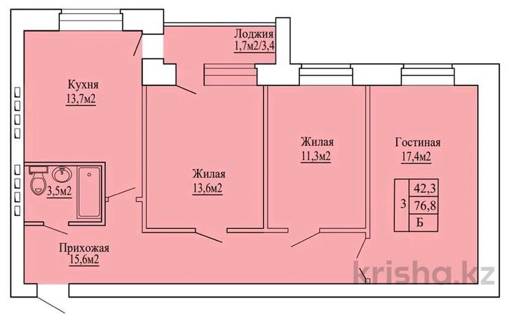 3-комнатная квартира, 76.8 м², Батыс - 2 за ~ 11.9 млн 〒 в Актобе, мкр. Батыс-2
