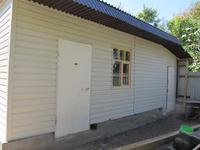 4-комнатный дом, 85 м², 10.5 сот.