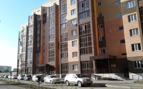 1-комнатная квартира, 44 м², 2/9 этаж помесячно, проспект Абылай-Хана 1 за 100 000 〒 в Кокшетау