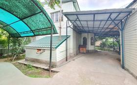 5-комнатный дом, 150 м², 10 сот., Аскарова — Аль-Фараби за 65 млн 〒 в Алматы, Наурызбайский р-н