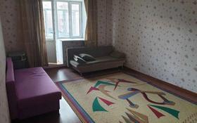 2-комнатная квартира, 69 м², 3/12 этаж, Кубрина 20/1 за 20 млн 〒 в Нур-Султане (Астана)