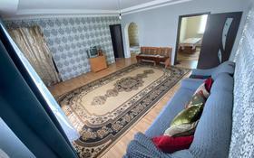 3-комнатный дом, 100 м², 5 сот., Береке — Рыскулова за 15 млн 〒 в Талгаре