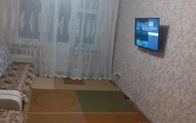 3-комнатная квартира, 60 м², 3/4 этаж, мкр №5, №5 мкр 18 — Абая правды за 25.5 млн 〒 в Алматы, Ауэзовский р-н