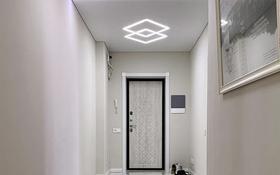 3-комнатная квартира, 92 м², 9/10 этаж, улица Таттимбета 5/5 за ~ 37 млн 〒 в Караганде, Казыбек би р-н