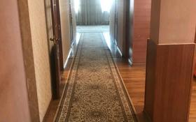 9-комнатный дом, 300 м², 9 сот., Амангельды 5 за 45 млн 〒 в Туздыбастау (Калинино)