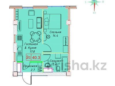 2-комнатная квартира, 40.3 м², 5/10 этаж, Шевченко 96 — Наурызбай Батыра за ~ 22.2 млн 〒 в Алматы, Алмалинский р-н