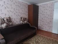 1-комнатная квартира, 32 м², 1/5 этаж, Севастопольская улица 16/3 за ~ 10.9 млн 〒 в Усть-Каменогорске