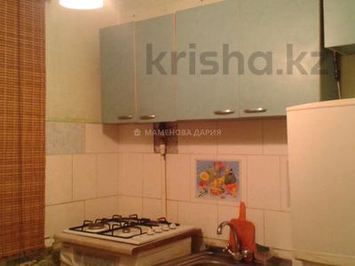 2-комнатная квартира, 44 м², 1/4 этаж, Валиханова — Маметовой за ~ 15.8 млн 〒 в Алматы, Медеуский р-н