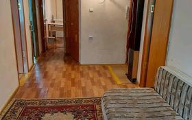 4-комнатная квартира, 74 м² помесячно, 2микр 25 за 85 000 〒 в Капчагае