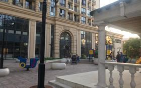 2-комнатная квартира, 90 м², 11/13 этаж, мкр Мамыр-7 21 за 42 млн 〒 в Алматы, Ауэзовский р-н