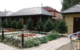8-комнатный дом посуточно, 350 м², 20 сот., Кордай — Момышулы за 80 000 〒 в Нур-Султане (Астана)