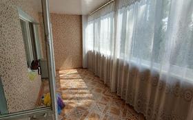 3-комнатная квартира, 61 м², 4/5 этаж, Желтоксан 237 за 16.5 млн 〒 в Таразе