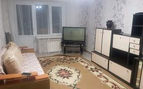 1-комнатная квартира, 34 м², Ауэзова за 6 млн 〒 в Риддере