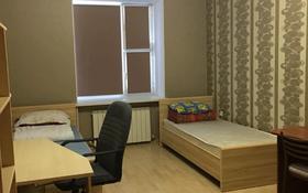 3-комнатная квартира, 110 м², 4/4 этаж помесячно, Ескалиева 303 за 180 000 〒 в Уральске
